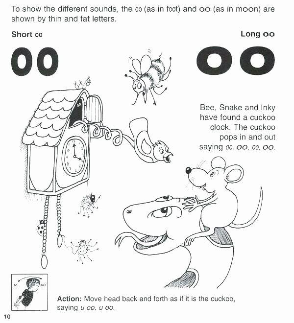 Short O Worksheets Kindergarten