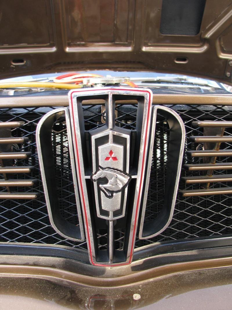Mitsubishi GTO badge