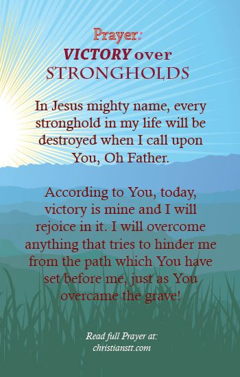 Prayer For Victory Over Strongholds Famous Bible Verses