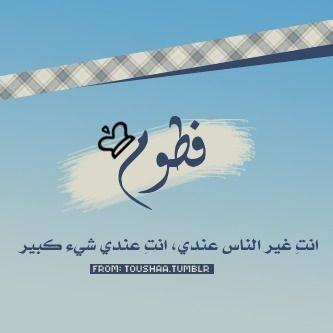 My Name Arabic Calligraphy Art Calligraphy Art Names