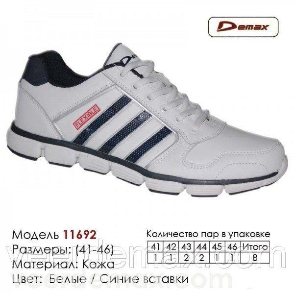 5f127377 Кроссовки мужские кожа Veer Demax размеры 41-46   хочу себе   Adidas ...