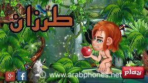 اهلا وسهلا بكم في هذا الموضوع سنتحدث عن آخر اصدار من لعبة طرزان Tarzan Apk الشهيرة للاندرويد اللعبة من اقوي Christmas Ornaments Novelty Christmas Holiday Decor