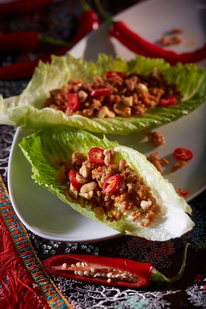 Broileri-maapähkinäsalaatti vietnamilaisittain | K-Ruoka #aasia