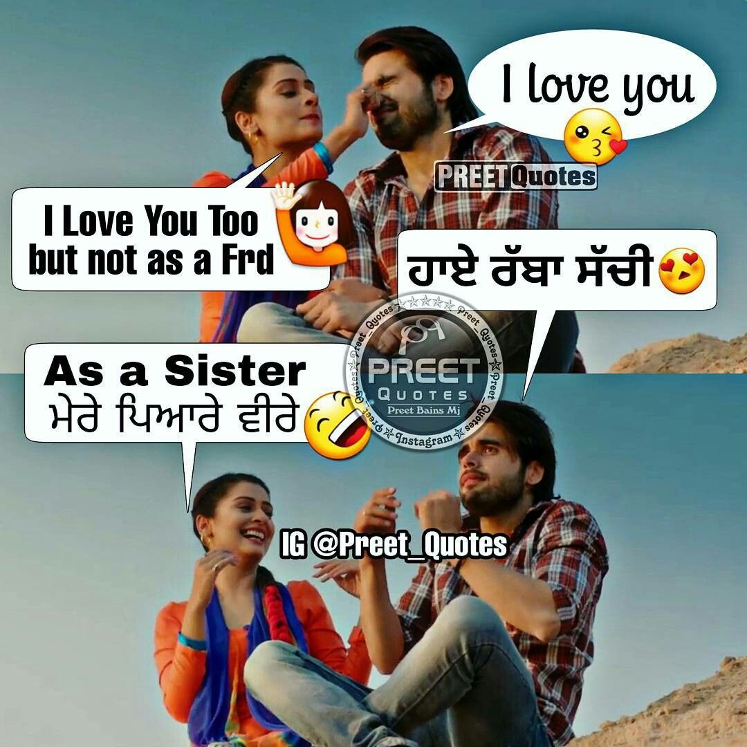 i love you too in punjabi