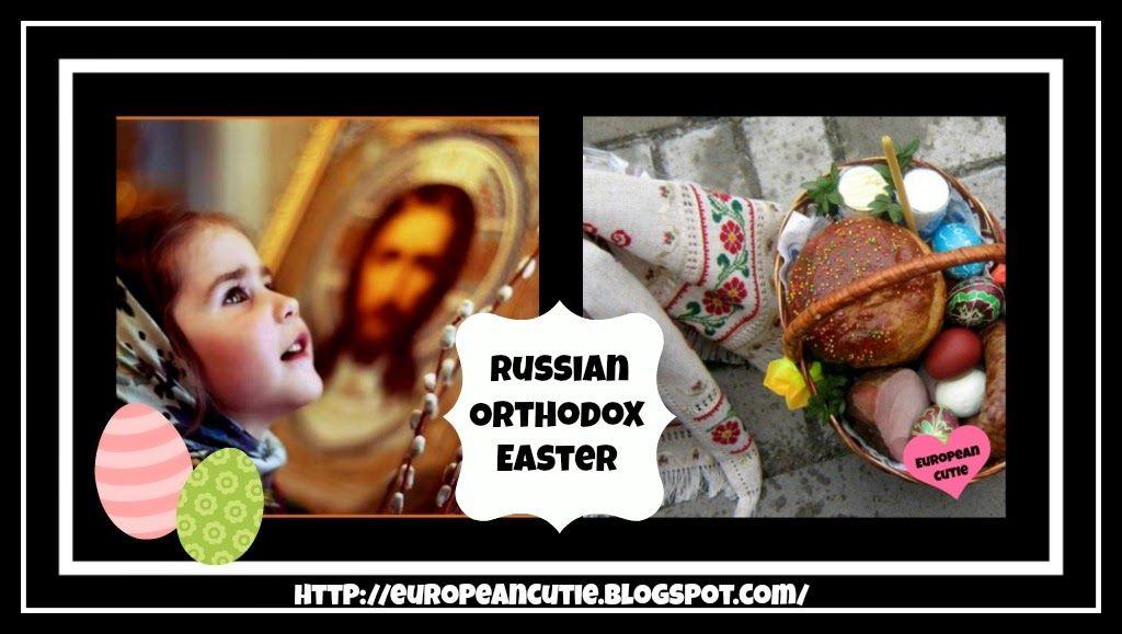 European Cutie ♥: Orthodox Easter ♥