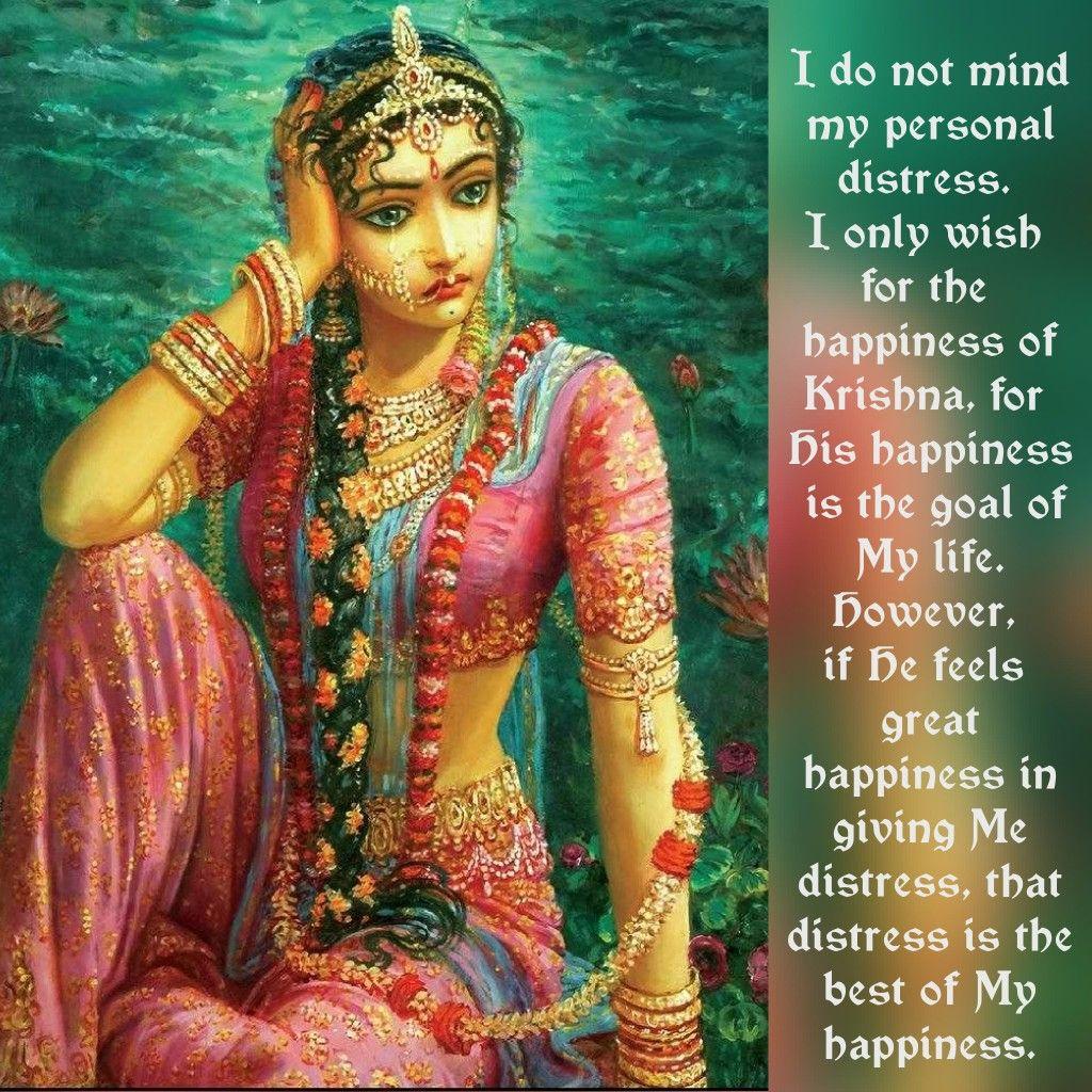 Hare Rama Hare Krishna, Krishna