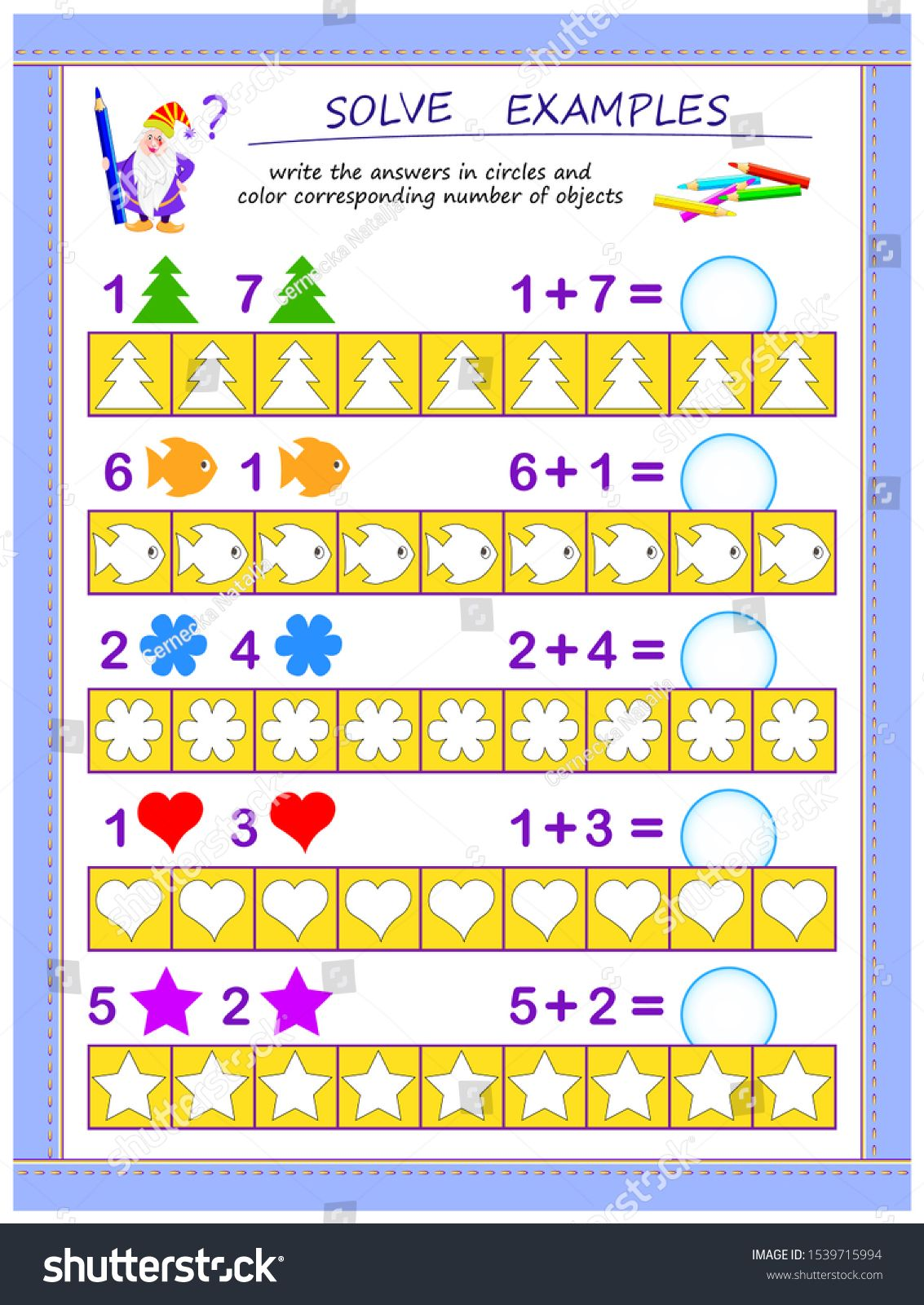 Educational Page For Children On Addition Solve Examples