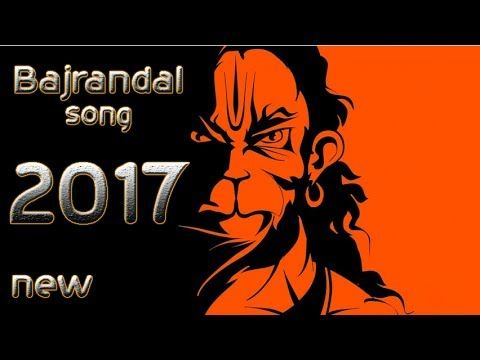 Bajrangdal Song Dj 2017 Jai Sree Ram Chathrapathi Shivaji Maharaj Youtube Dj Remix Dj Songs Dj Mix Songs Bajrang dal wallpaper hd download