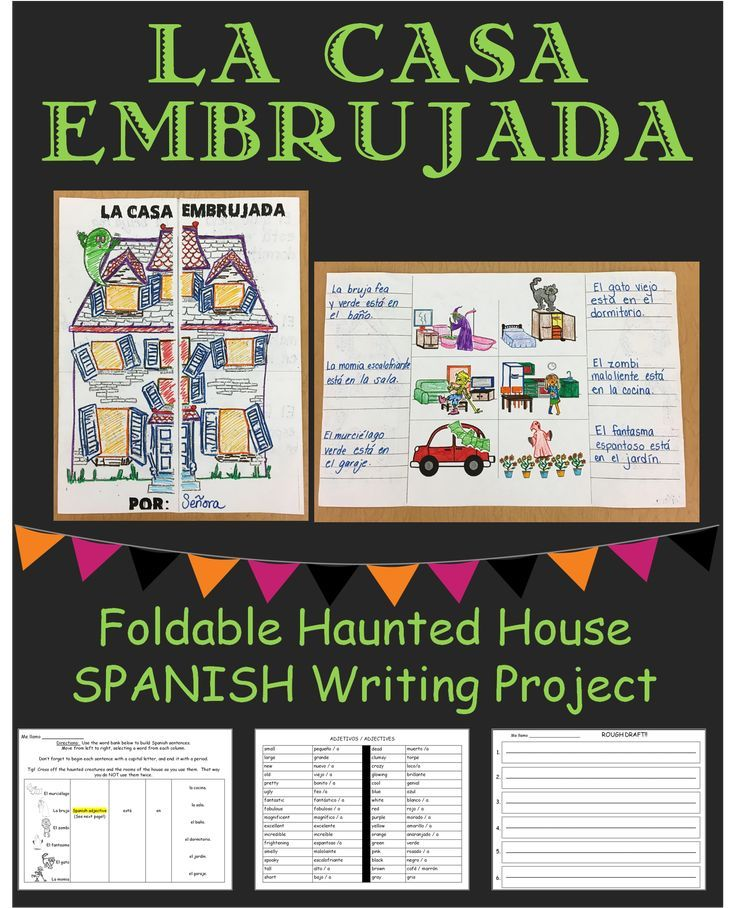 La Casa Embrujada Spanish Writing Project with Foldable