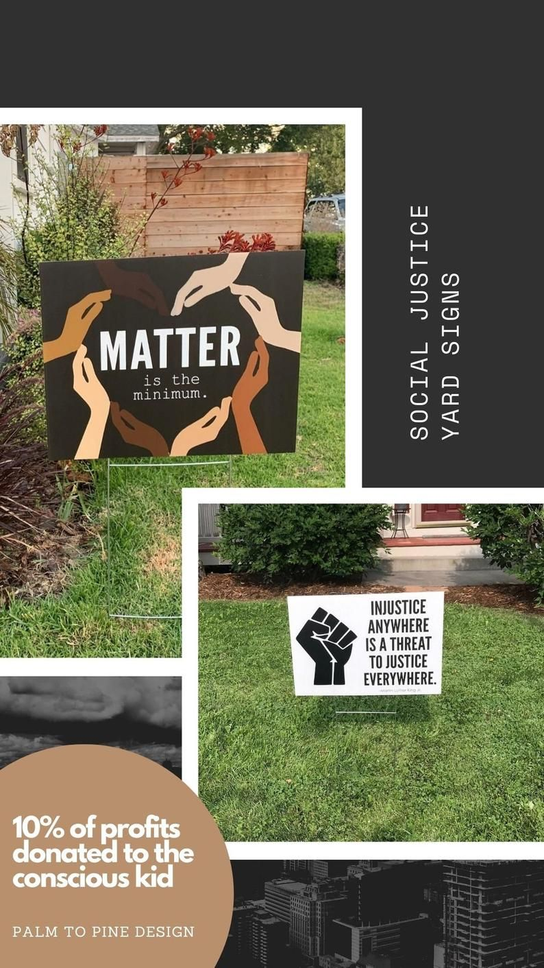 Black Lives Matter Yard Sign Matter Is The Minimum Black Etsy Black Lives Matter Yard Signs Graduation Party Banners