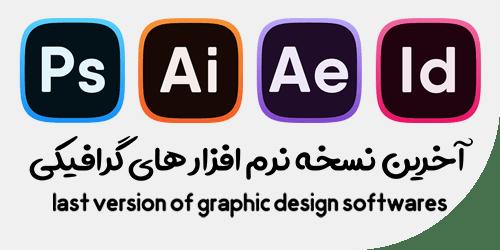 فونت ثلث نسخه جدید Thulth Tharwat Emara Golden Font جهان گرافیک مرجع دانلود و آموزش نرم افزار های گرا Graphic Design Software Download Fonts Gaming Logos