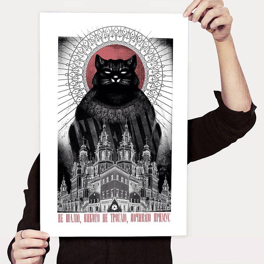BEHEMOTH THE CAT - Art Print inspired by Mikhail Bulgakov by TheAffair on Etsy https://www.etsy.com/listing/152290318/behemoth-the-cat-art-print-inspired-by