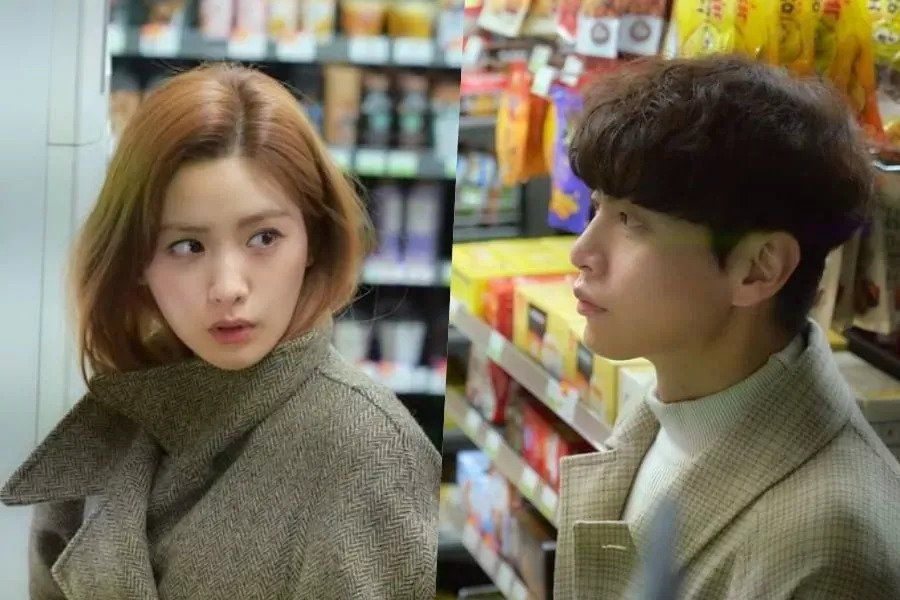 "Nana And Lee Min Ki Try Not To Get Caught On Their Secret Date In ""Oh My Ladylord"""