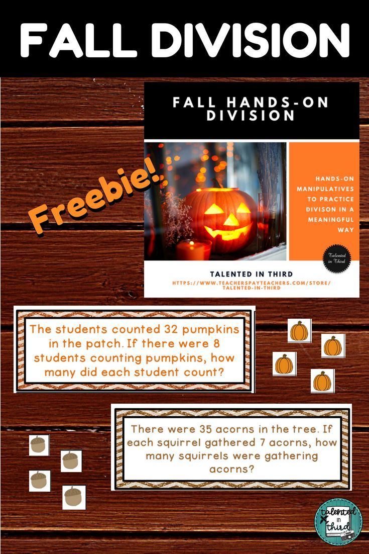 Division Math Center Fall Theme Hands-On with Manipulatives ...