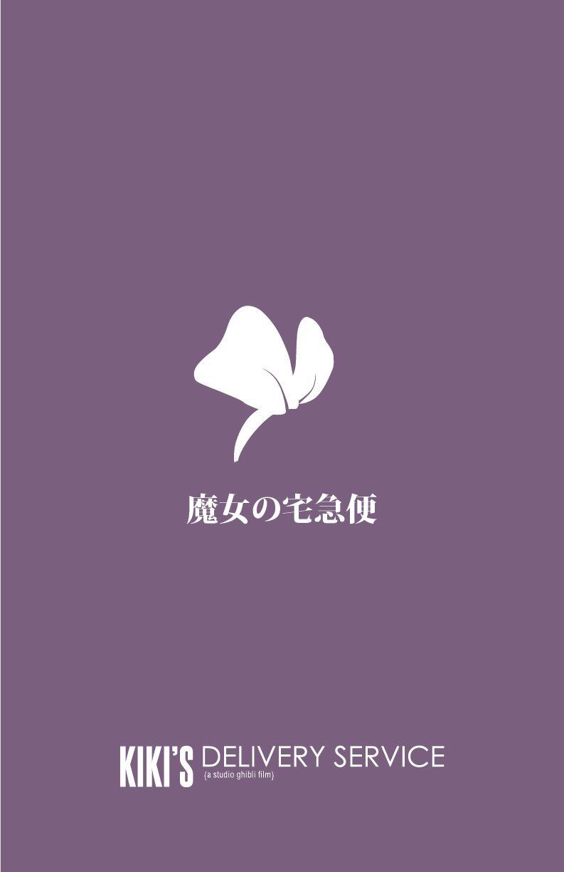 miyazaki poster - Hledat Googlem