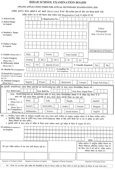 af6447b328dbf96e0e60a4727aff8a65 Online Application Form For Birth Certificate Bihar on rhode island, commonwealth dominica, new jersey,