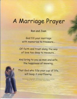 Love And Marriage Poems
