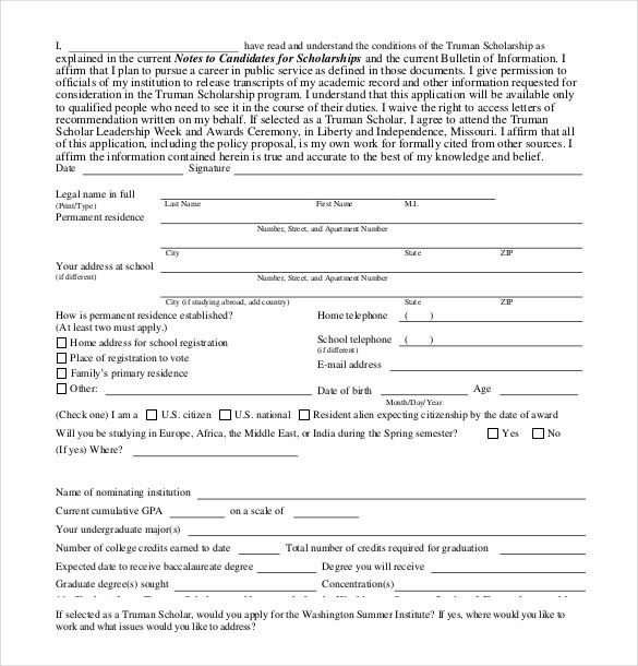 Application Sample Ms Patsyu0027s Scholarship Pinterest Template - indemnity forms