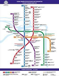 Saint Petersburg Russia Subway Map.St Petersburg Subway Map Tips Lifehacks For A Trip To Saint