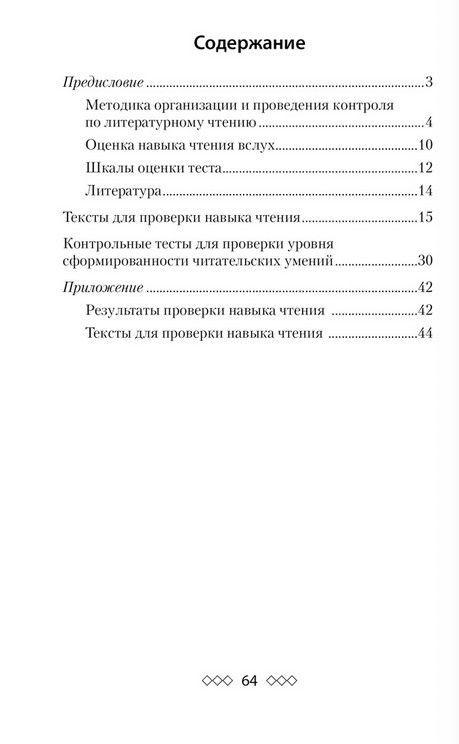 Домашние задание по алгебре 10 класс автор никольский