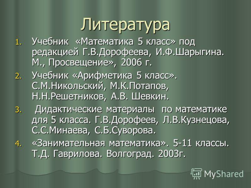 Хайдарова и малафеева татар теле 10 класс читать онлайн