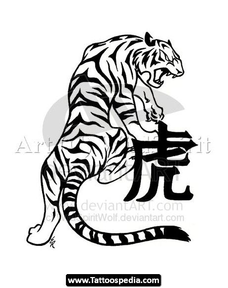 And Love Further Japanese Kanji Tattoos Along With Tiger Tattoos Tiger Tattoo Chinese Zodiac Tiger White Tiger Tattoo