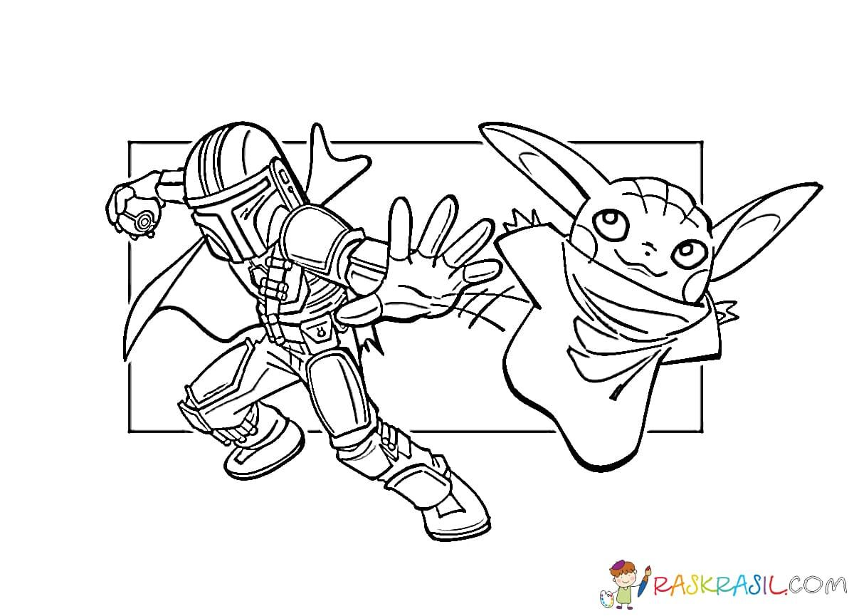 Coloring Pages Baby Yoda The Mandalorian And Baby Yoda Free In