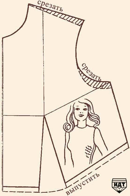 Pin de Romina Debora Vignati en Oficio | Pinterest | Costura, Ajuste ...