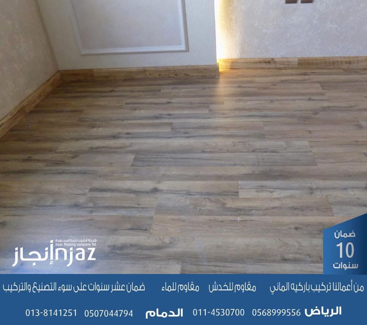 باركيه الماني Wood Laminate Flooring Laminate Flooring Wood Laminate