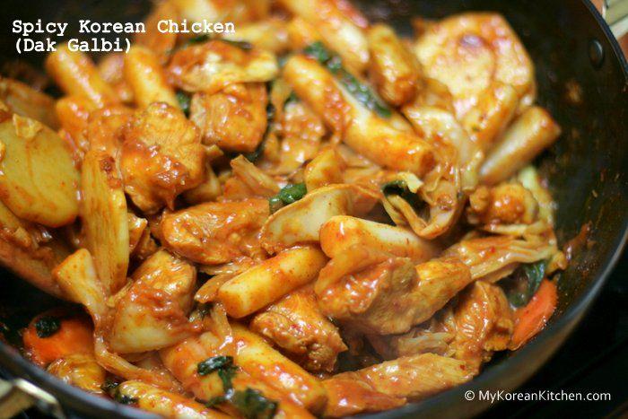 닭갈비 Spicy Korean Chicken (Dak Galbi)