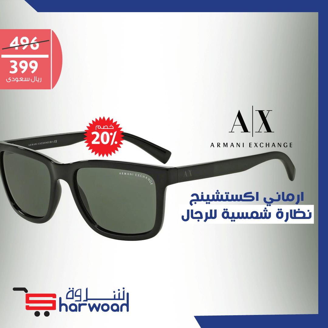 ارماني اكستشينج نظارة شمسية للرجال من شروة Sunglasses Oakley Sunglasses Armani Exchange