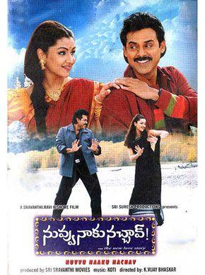 nuvvu naaku nachav telugu movie ringtones free download
