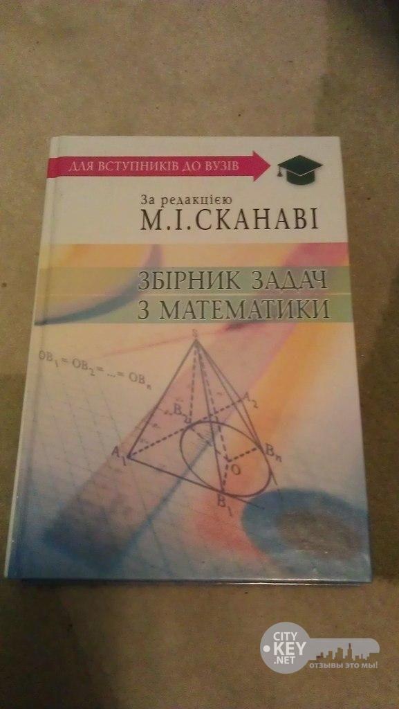 Домашняя работа по русскому языку 2 класс страница 76 упражнение бунеева списать