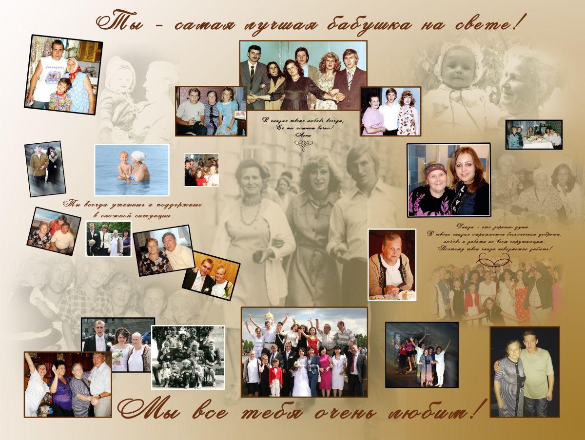 Необычный день рождения мужа идеи: 25 тыс изображений 94