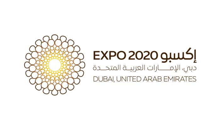Expo 2020 Dubai (UEA)