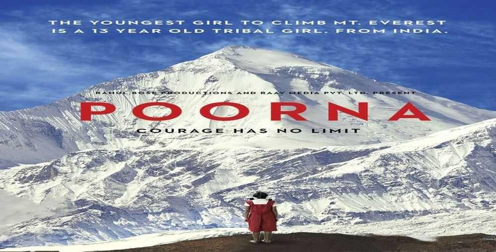 Poorna 3 Full Movie Free Download In Hindi Mp4
