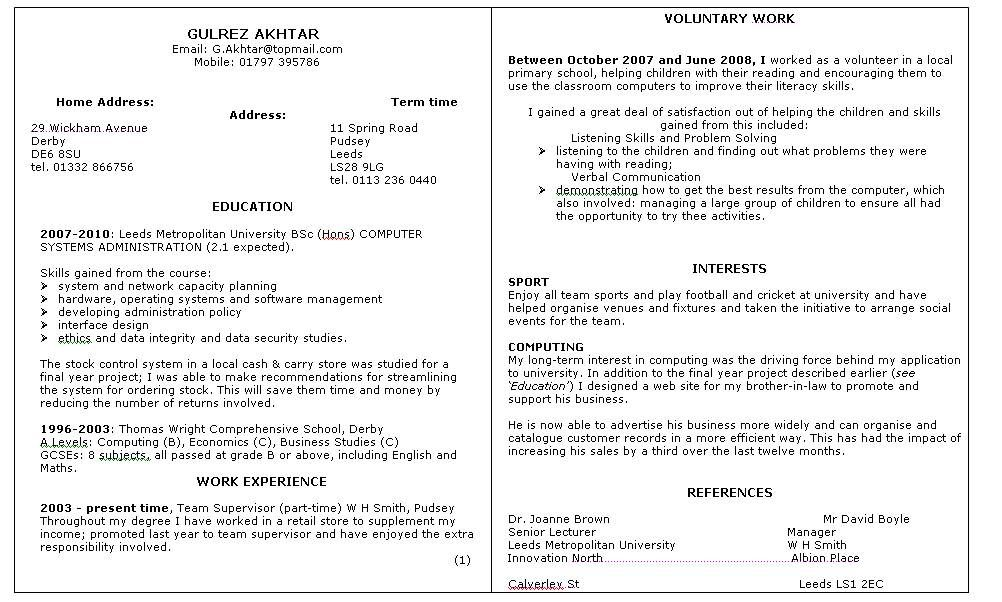 Personal Statement For Resume Stunning Jethwear Latest Cv Format For Freshers Mca Personal Statement  Http .