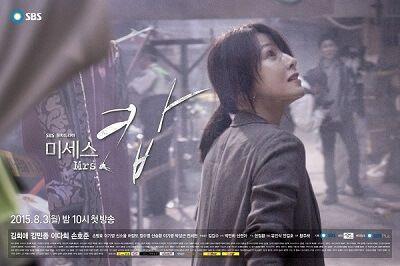 Film Korea Forgotten Sub Indo - Kumpulan Film XXI