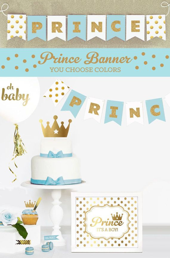 Prince Baby Shower Decorations   Little Prince Baby Shower BANNER Decor   Royal  Prince Baby Shower Ideas   Boy Baby Shower Themes