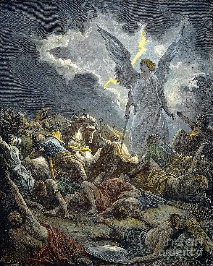 Angel Photos From The Bible The Lord Of The: Sennacherib's Defeat And Death: That Very Night The Angel