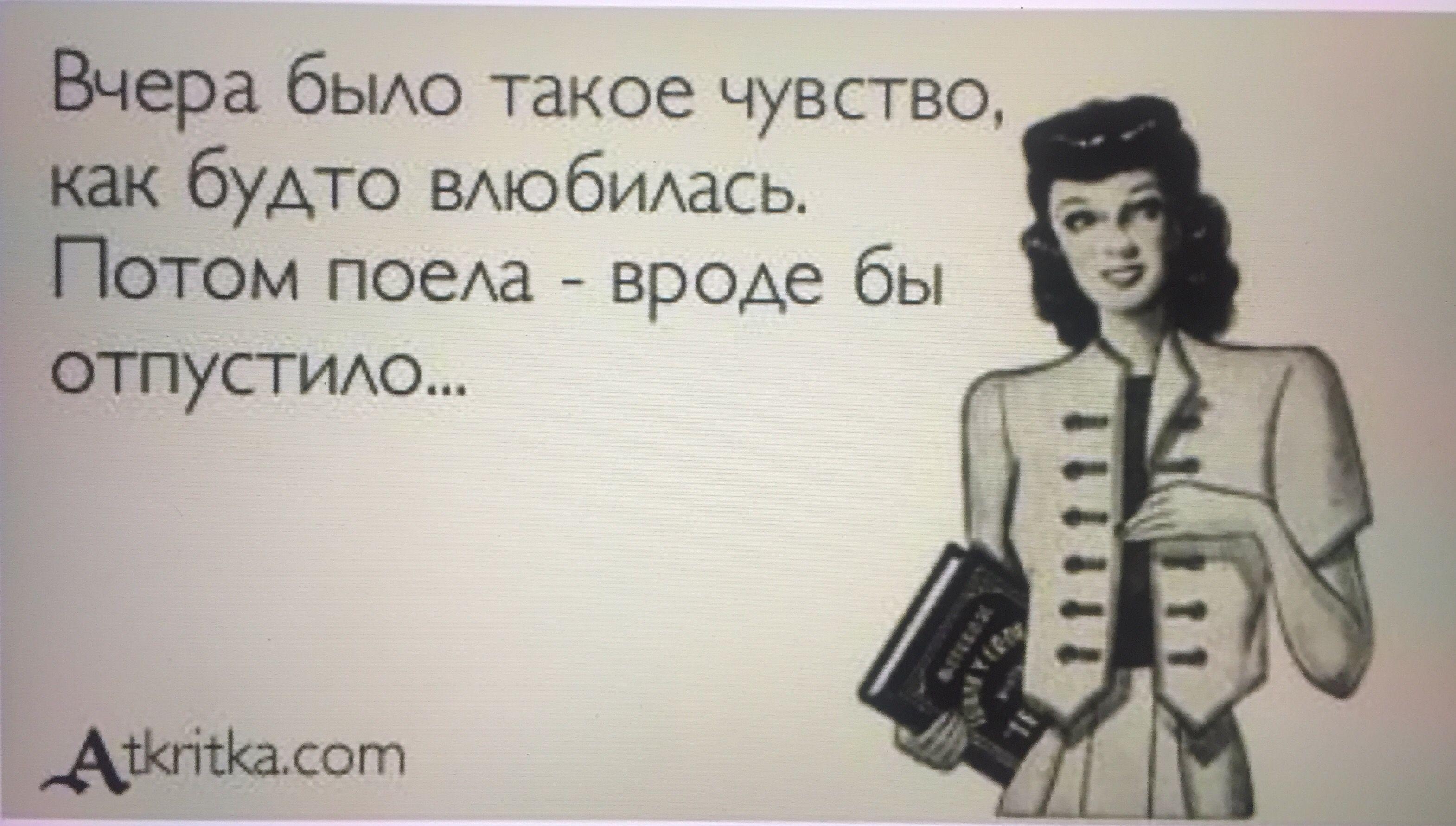 ,  , - Smile - Pinterest