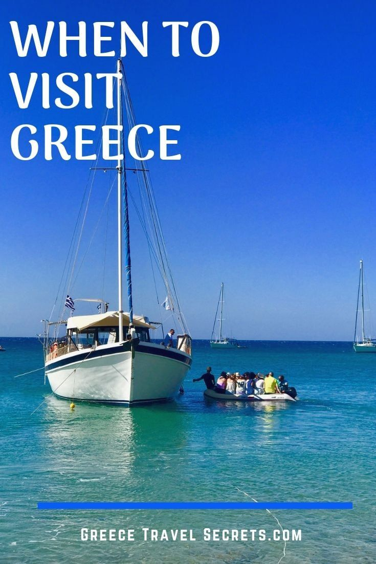 when is the best time to visit greece #visitgreece
