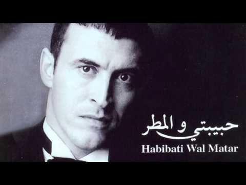كاظم الساهر حبيبتي والمطر Youtube Genies Hakuna