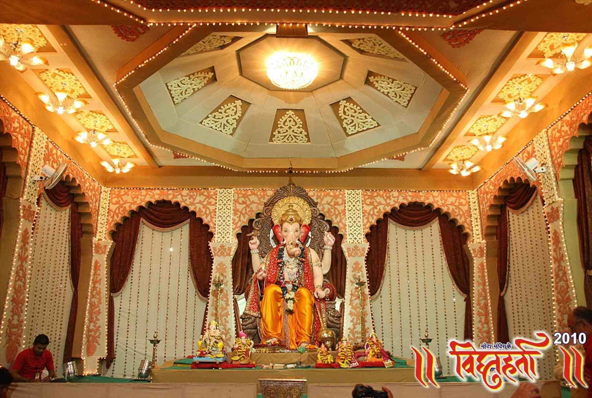 Ganpati Decoration Design Mandal Ganpati Decoration Design