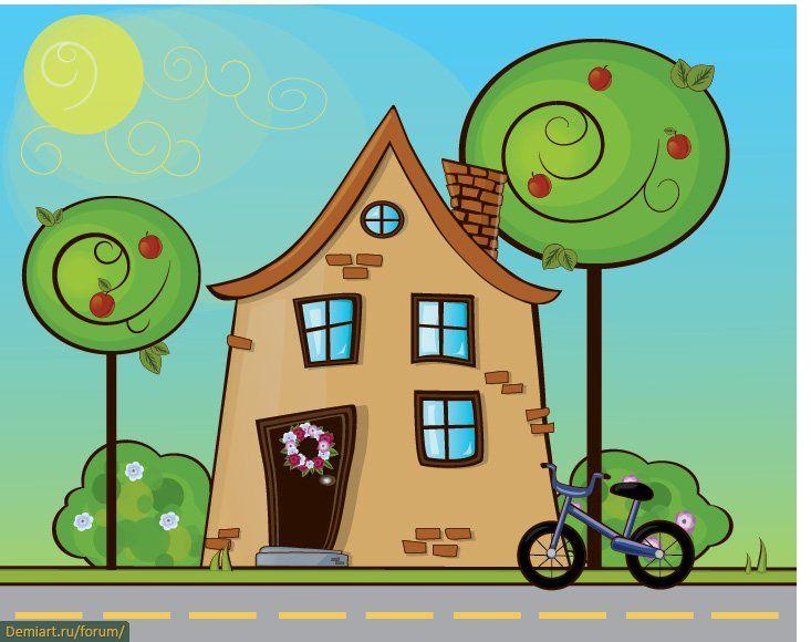 Картинка веселого дома