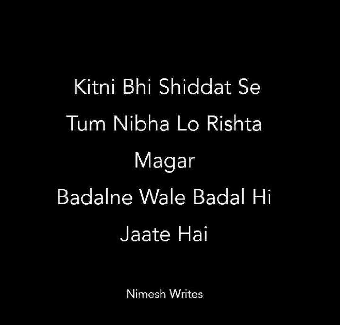 Log Badal He Jate Hai Secret Love Quotes Quotes Words
