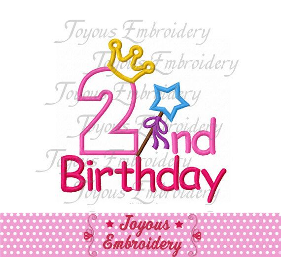 Instant Download 2nd Birthday Applique By JoyousEmbroidery