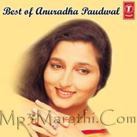 Best Of Anuradha Paudwal Marathi Songs Free Downloads Marathi Song Old Song Download Download Free Movies Online