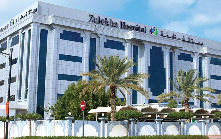 Free Estimates From Zulekha Hospital Dubai Best Hospitals Hospital Top Hospitals