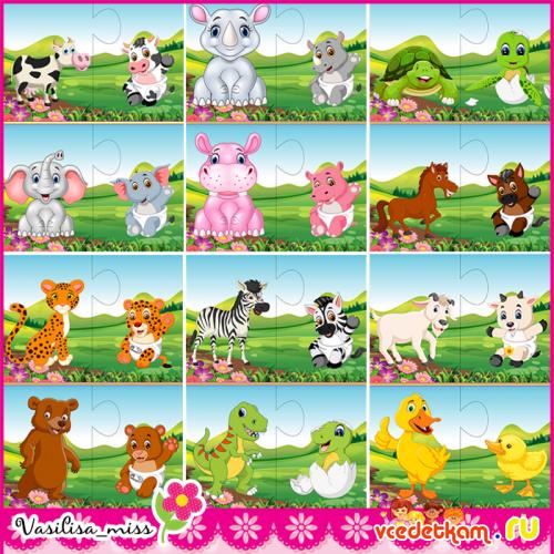 Пазлы для малышей - Животные и детёныши | Puzzles for Kids - Animals and cubs